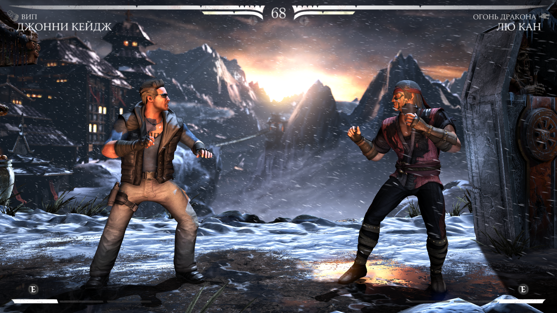 Mortal Kombat 11 - Screenshot-Galerie | pressakey.com