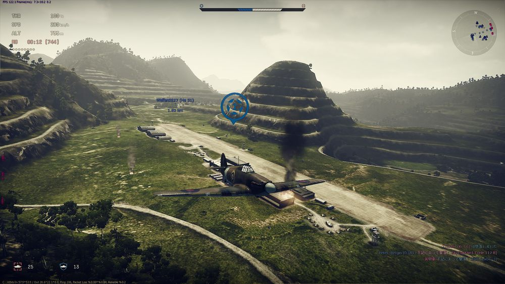 sweetfx war thunder